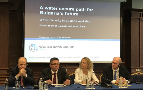 Workshop Water Security in Bulgaria